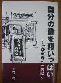 Jibunsi1