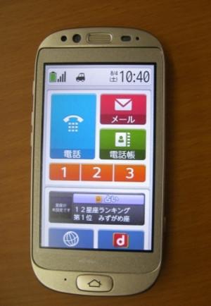 Imgp3574